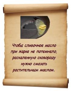 sov13