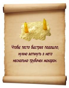 sov16