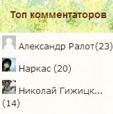 Top_feb16