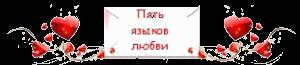 comment-300x65