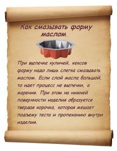 sov19