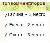 top_feb