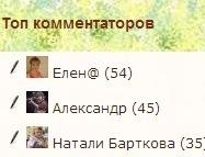 top_oktyabr