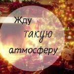 nov_god