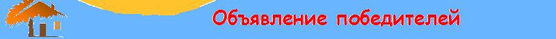 logo volsh_skrizal_s_rasbivkoy4