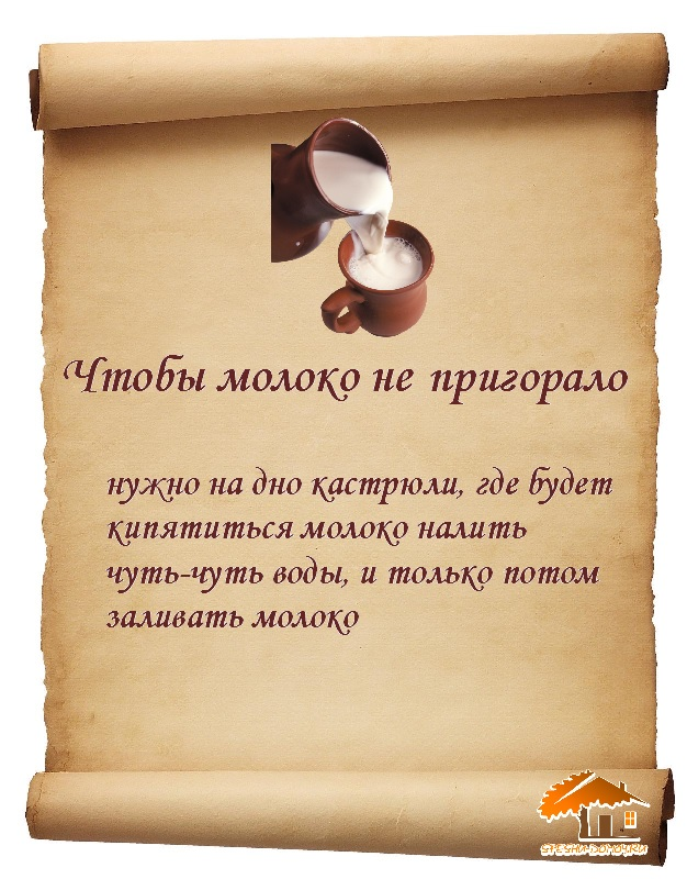 sov25