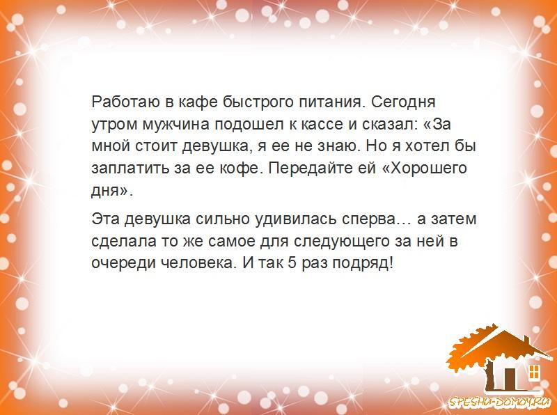 Istorii1