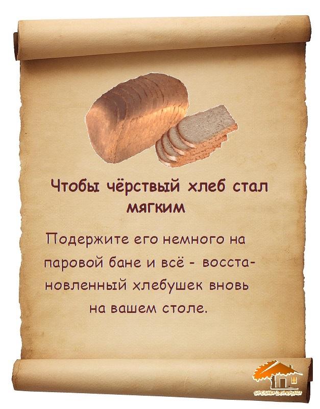 sov31