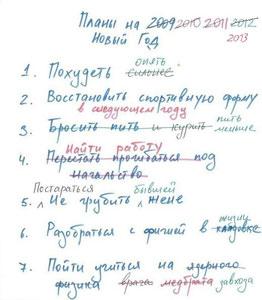Posle_prazdnikov2