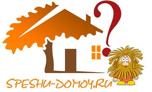 logo-speshu