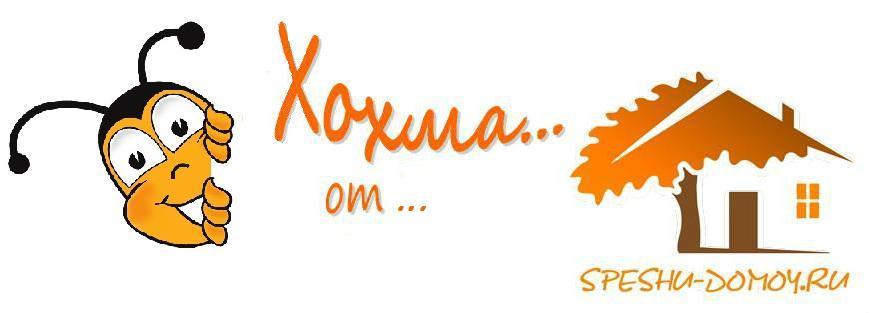 xoxma_ot