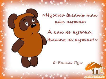 mudrost_vinny