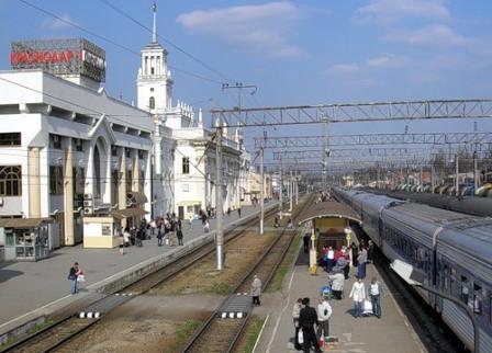 Krasnodar11