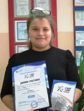 17_B_Popova_Liza