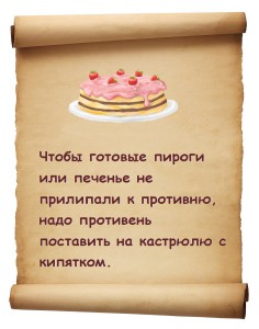 sov10