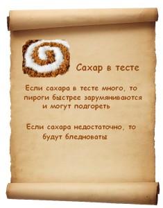 sov11