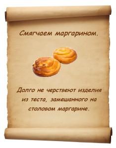 sov14