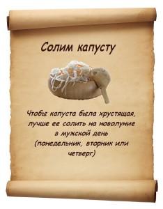 sov15