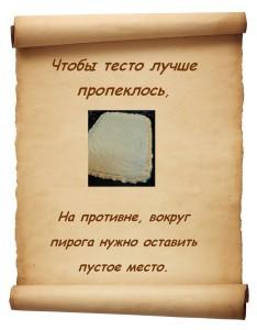 sov17