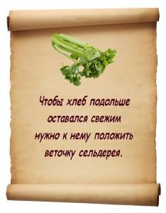 sov18