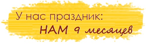 9_mesyazev