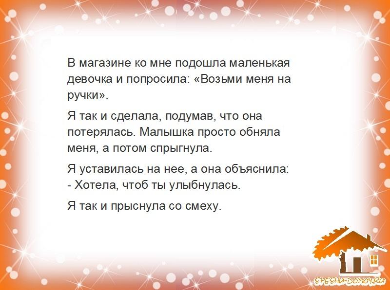 Istorii4