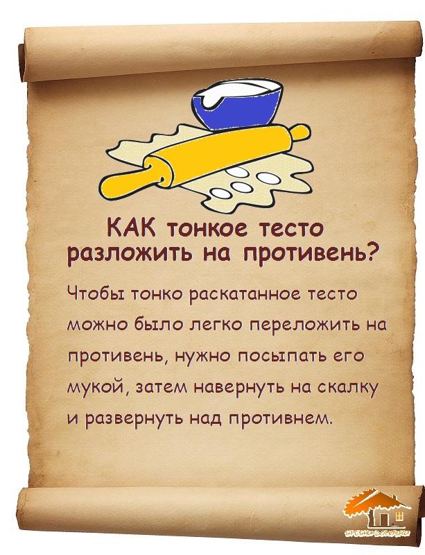 sov28