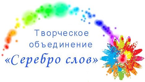 logo_serebro