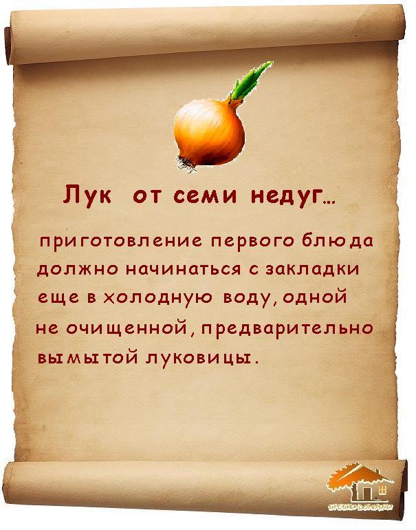 sov32