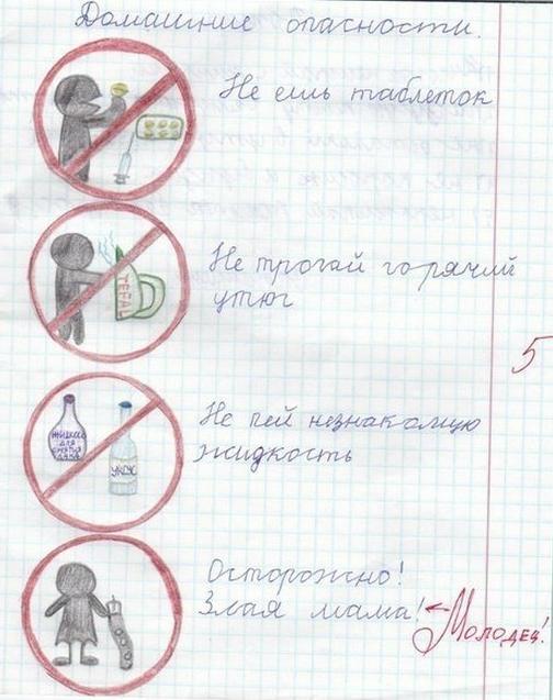 uchebaa1