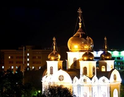 Krasnodar13